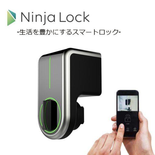 NinjaLock2